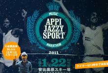appi2011