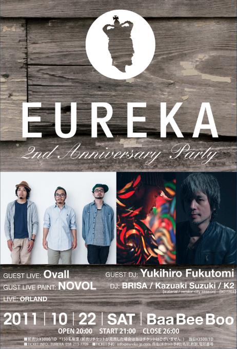 eureka_front